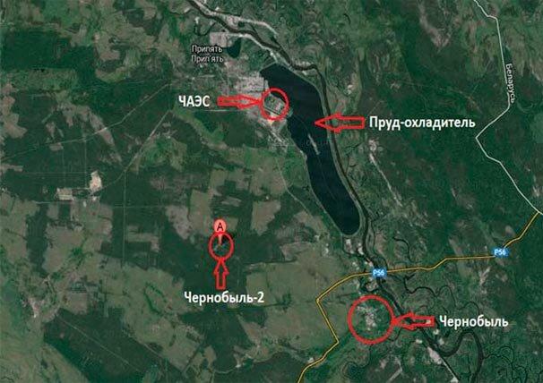 Чернобыль на карте гугл