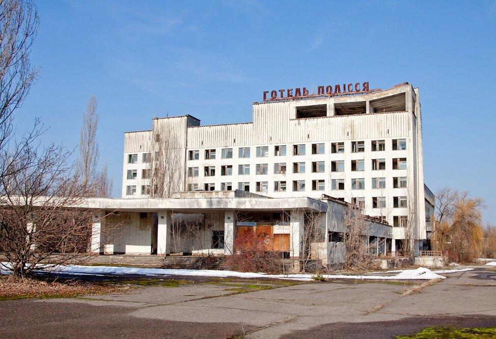 Отель Полесье расположенный в ЧЗО в городе Припять
