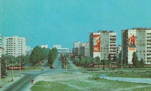 Город Припять история