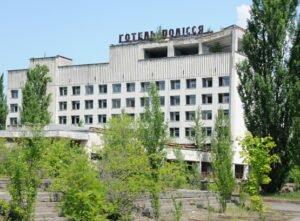 Гостиница «Полесье» в Припяти фото