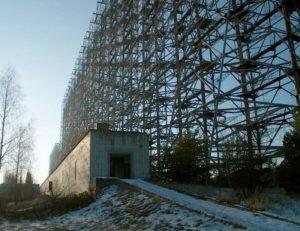 Зрлс дуга Чернобыль-2 фото