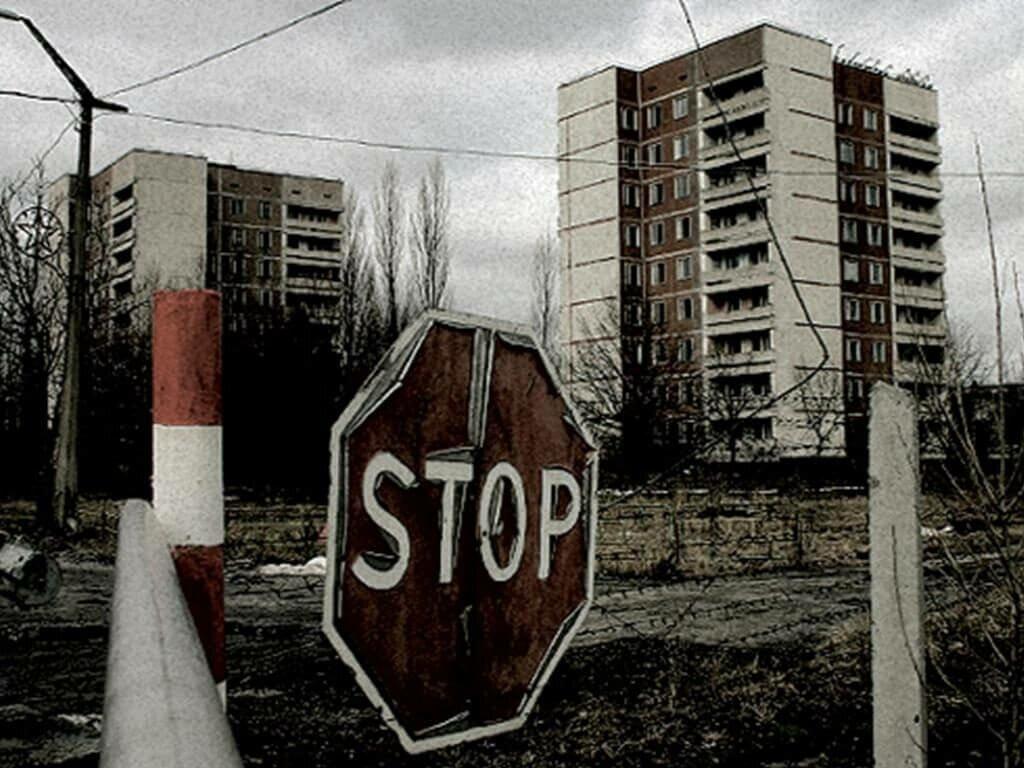 Чернобыль и Припять