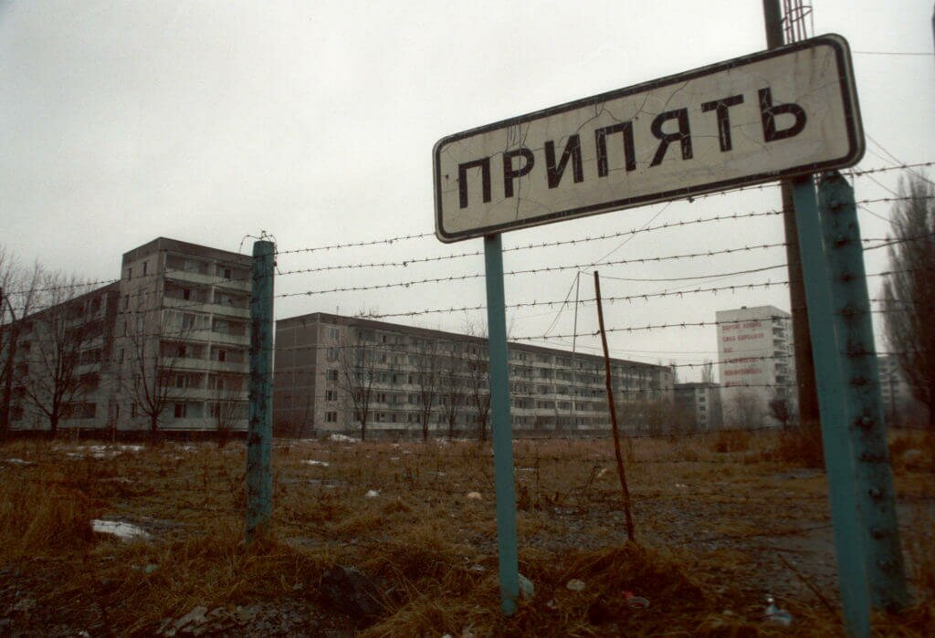 Город Припять, Чернобыль. Чернобыльская зона отчуждения. Атомная электростанция