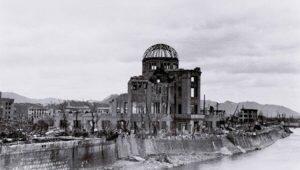 Бомбардировка Хиросимы фото
