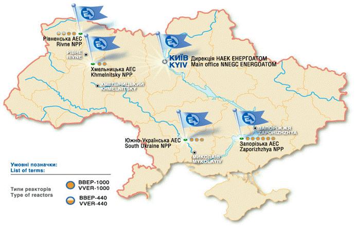 АЭС Украины на карте
