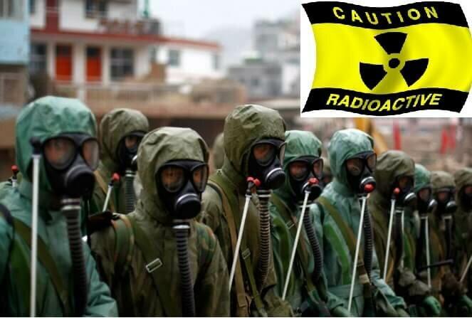 Что такое радиация