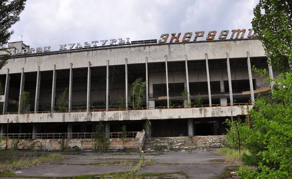 ДК Энергетик Чернобыль