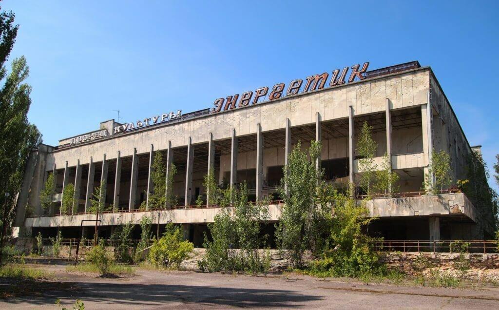Дворец культуры «Энергетик» города Припять после ЧАЭС