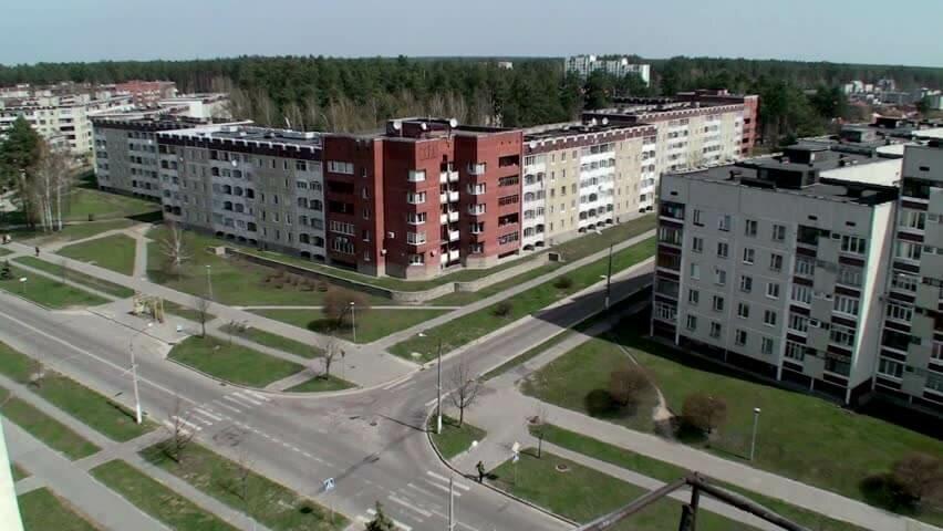 Город Славутич