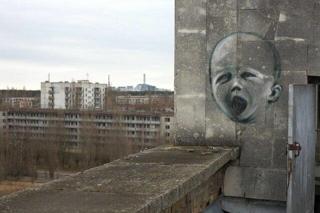 Граффити Припяти
