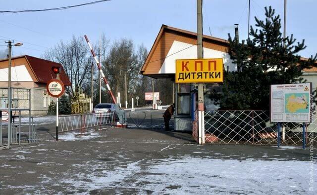 КПП Дитятки Чернобыля - как проехать и выехать