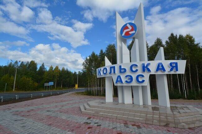 Кольская АЭС (Полярные Зори) на карте России