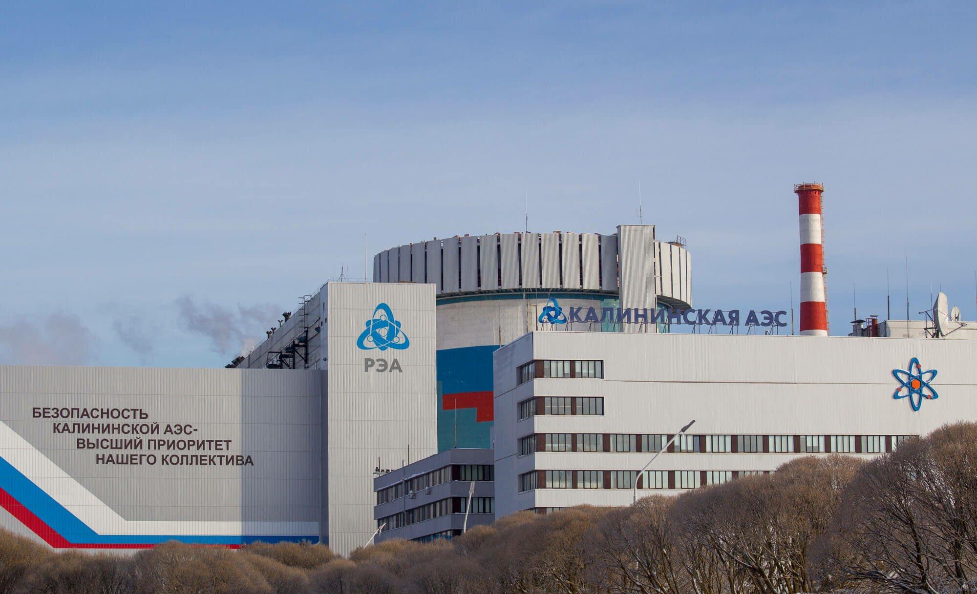 Где находится Калининская АЭС