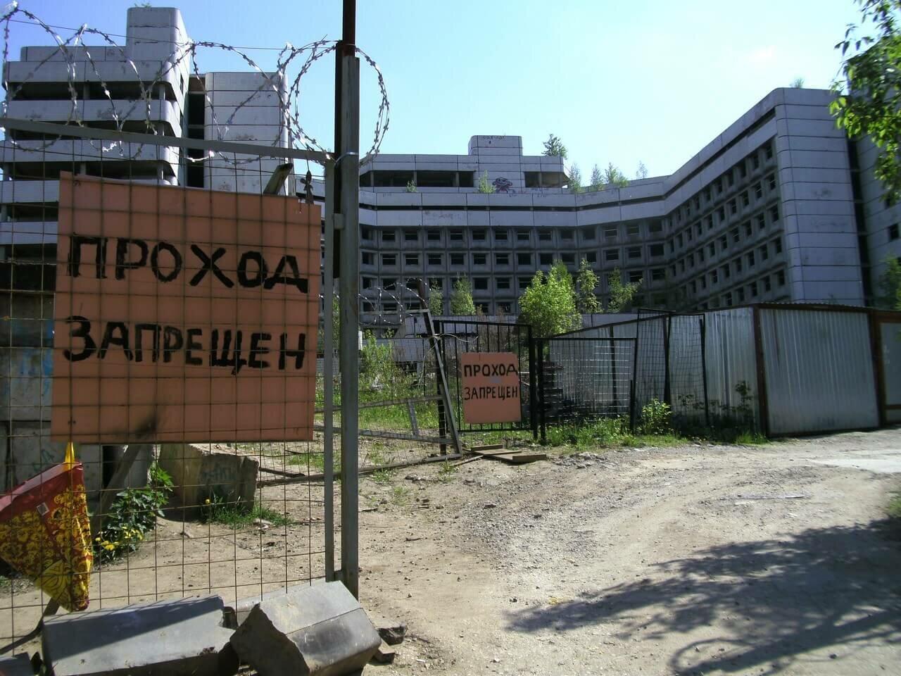 Ховринская больница убитые