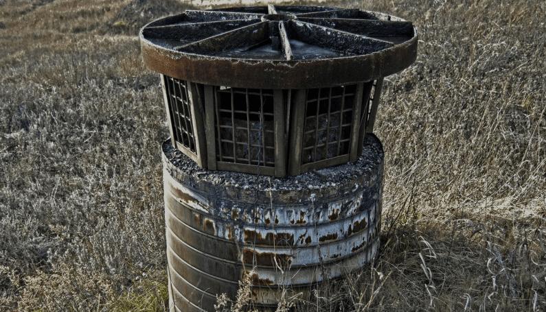 Убежище «Янтарное» фото