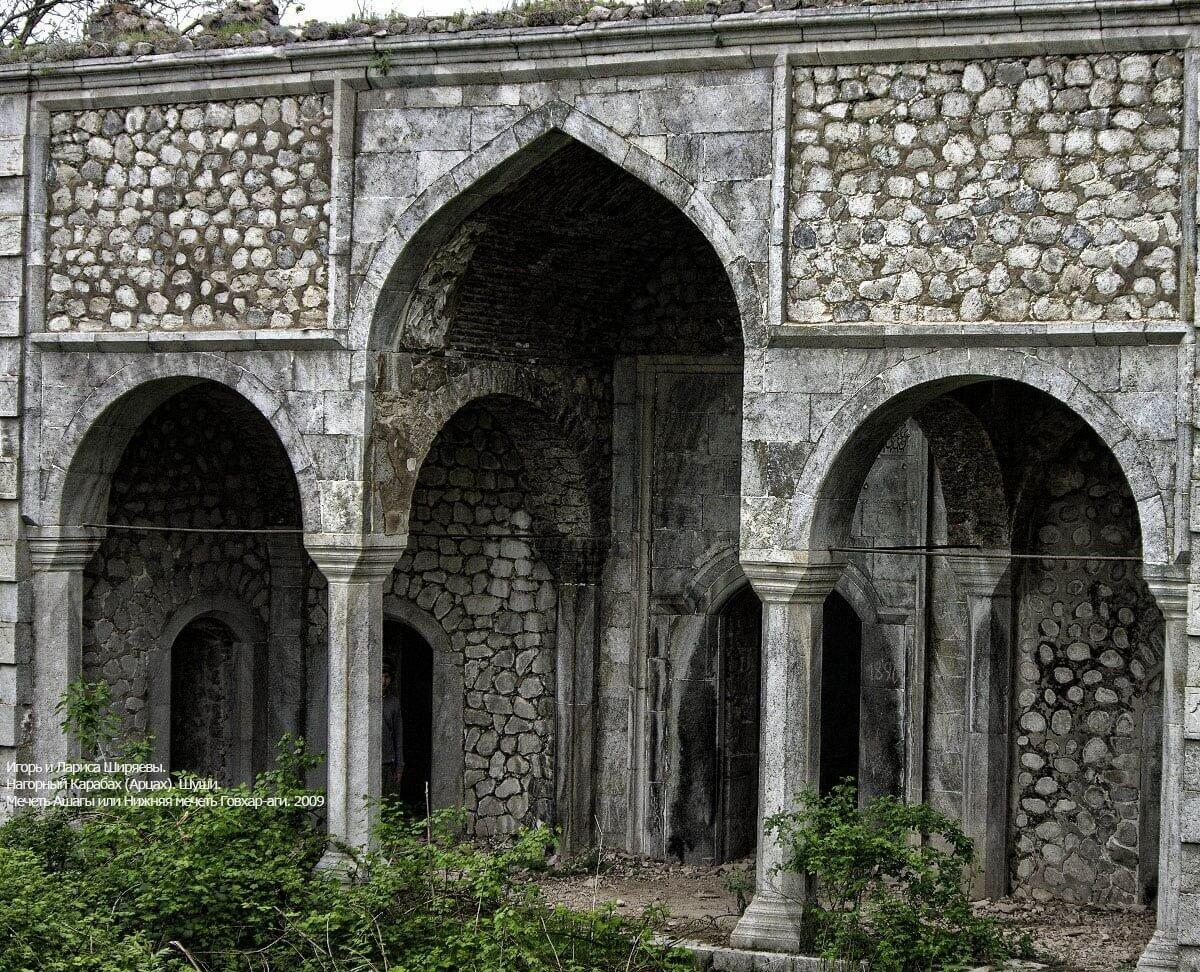 Мечети Гевхар-ага фото