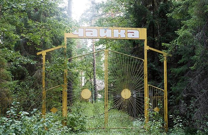 Заброшенный детский лагерь «Чайка» Владимирская область картинка